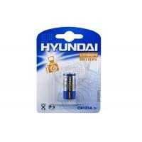 Литиевая батарейка Hyundai CR123A