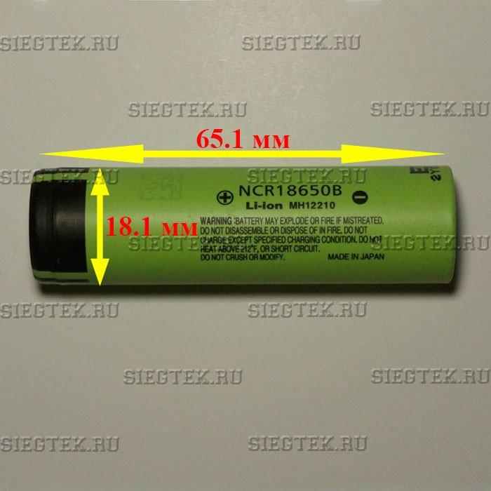 Зарядные устройства для фонарей аккумуляторы