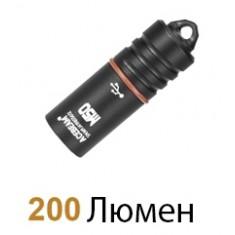 Карманный фонарь Acebeam M50