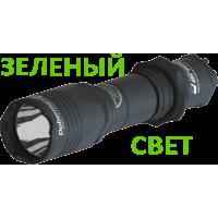 Подствольный фонарь Armytek Dobermann с зеленым светом