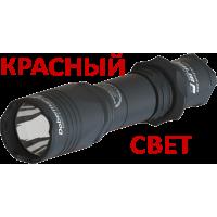 Подствольный фонарь Armytek Dobermann с красным светом