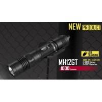 Тактический фонарь Nitecore MH12GT
